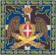 Bandiera del Corpo Reale di Artiglieria